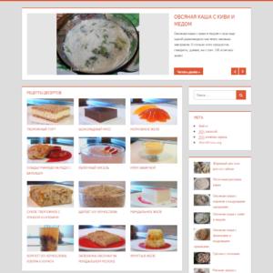 Кулинарные сайты