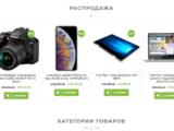 Интернет магазин электроники. CMS Вордпресс. №8.