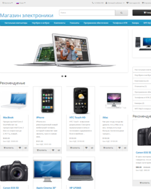 Интернет магазин электроники. CMS OpenCart. №4