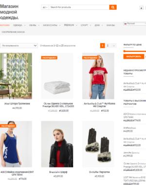 Интернет магазин одежды. CMS Вордпресс. №6