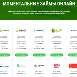 Landing page, займы, кредиты. (html+css). №36.