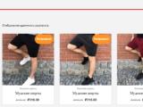 Интернет магазин одежды. CMS Вордпресс. №11.46