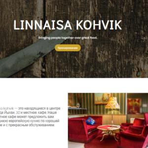 Эстонское кафе, сайт визитка. CMS WordPress. №1