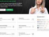 Сайт про криптовалюты. CMS Вордпресс №1.54