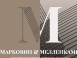 Лендинг, для юридической фирмы, Вордпресс, №31