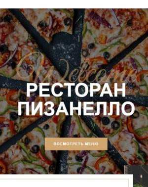 Одностраничный сайт, Итальянский ресторан, на вордпресс. №44.