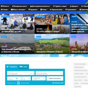Туристический автонаполняемый сайт на вордпресс. +11 лендингов. №519