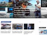 Новости высоких технологий, IT-индустрии, автонаполняемый сайт на вордпресс. №520