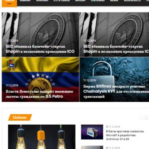 Сайты о криптовалюте