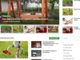 Всё про дом, дачу, сад, огород, многостраничный сайт на вордпресс. №516