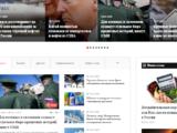 Новости экономики и бизнеса, автонаполняемый сайт на WordPress. №507
