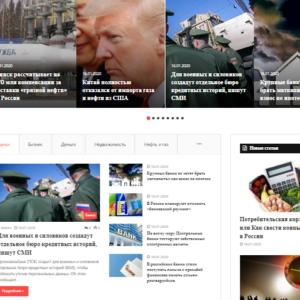 Автонаполняемые новостные сайты