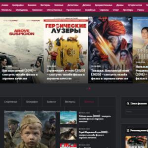 Киносайт (онлайн кинотеатр) автонаполняемый на вордпресс. №529