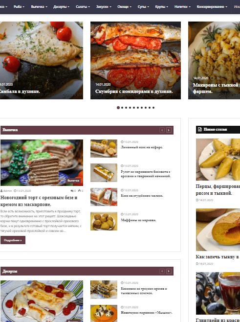 Кулинарный автонаполняемый сайт на Wordpress. №525