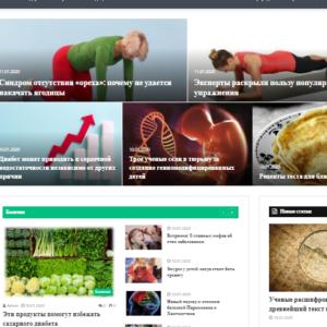 Сайты про спорт фитнес