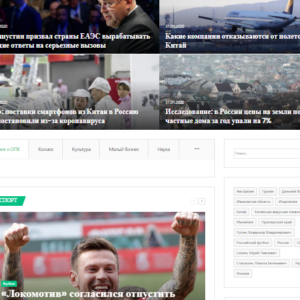Автонаполняемый сайт СМИ, Новости со всего мира, на WordPress, №532