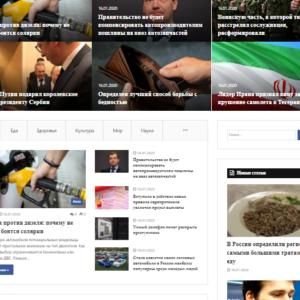 СМИ Новости в мире автонаполняемый сайт на Wordpress. №526