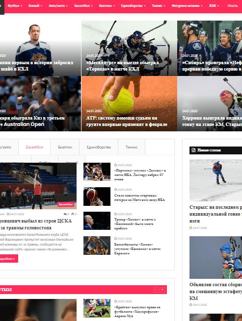 Новости спорта, автонаполняемый сайт на вордпресс. №527