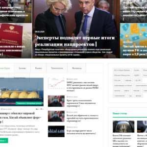 Новости экономики, фондовый рынок, форекс, Автонаполняемый сайт на WordPress. №533