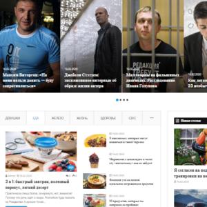 Журнал для мужчин, автонаполняемый сайт на вордпресс. №538