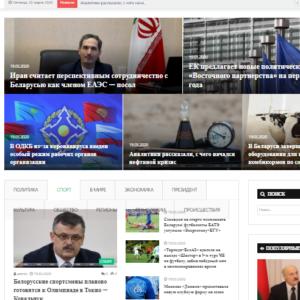Новости Беларуси и мира, автонаполняемый сайт на вордпресс. №547
