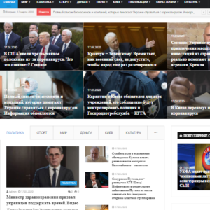 Сайты на украинском языке