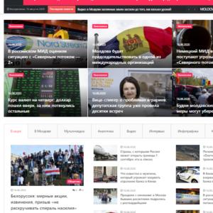 Сайты на румынском языке
