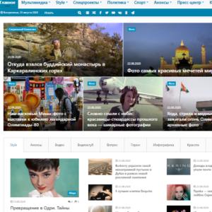 Сайты на казахском языке