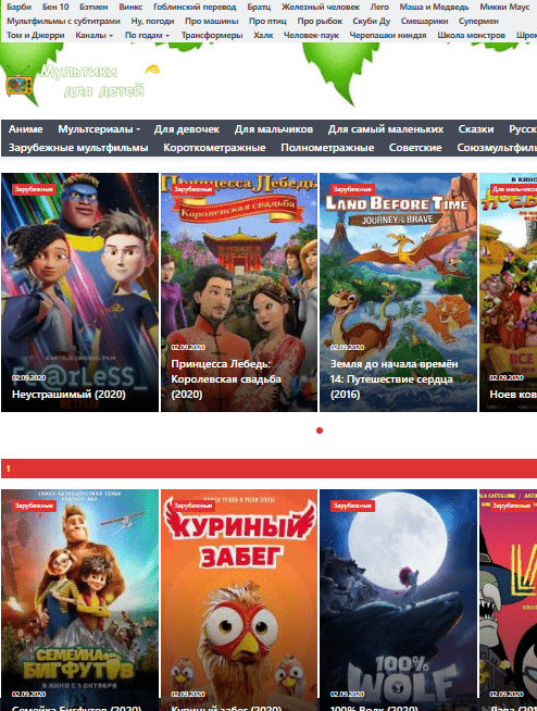Купить онлайн кинотеатр мультфильмов, автонаполняемый сайт на вордпресс