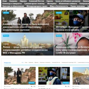 Новости ООН, купить автонаполняемый англо-русский сайт на вордпресс