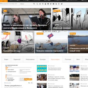 Сайты на литовском языке