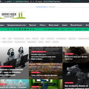 Купить автонаполняемый сайт Бизнес идеи, как открыть своё дело, заработать в интернете